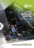 Budget Statements E cover artwork